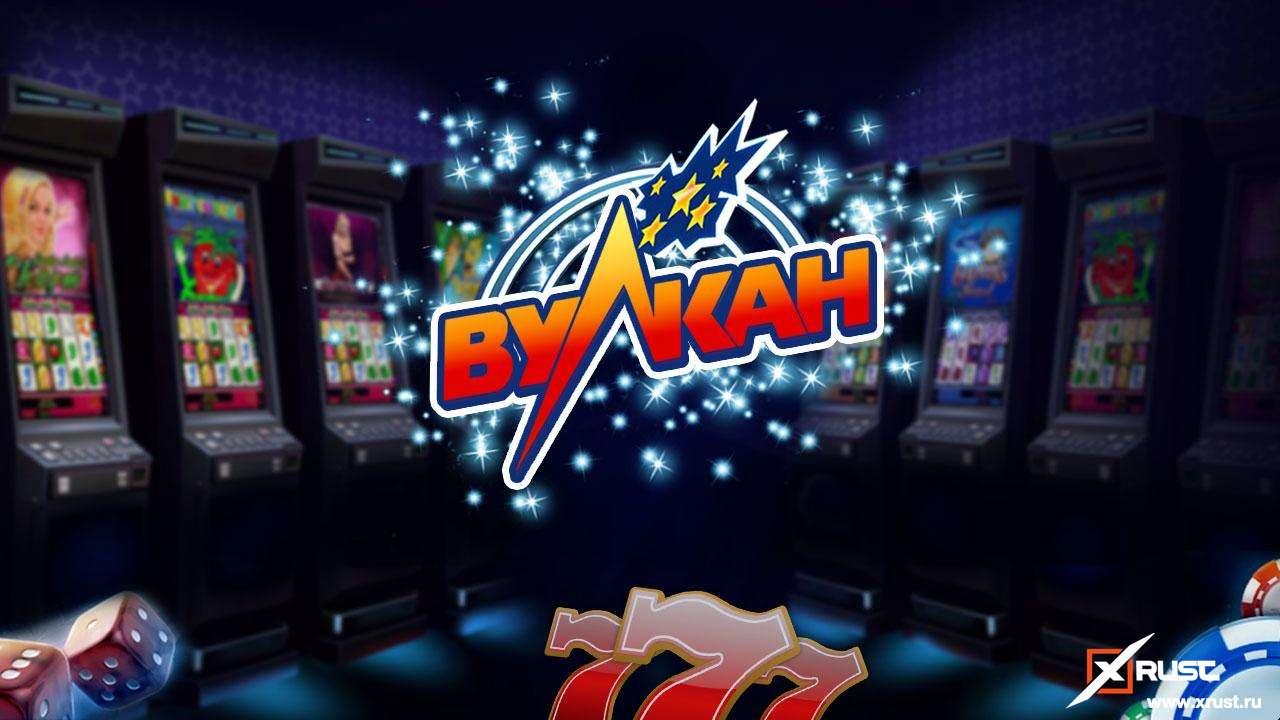 Каталог игровых автоматов в казино Вулкан Original